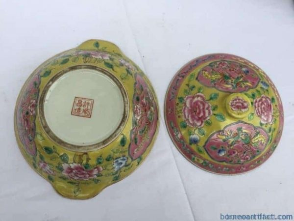 NYONYA SOUP BOWL, YELLOW NYONYA SOUP BOWL Chinese Wedding Ware / Food Serving Jar Porcelain Peonies