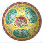 SUPERSIZE YELLOW BASIN 16.5 HUGE Old Baba Nyonya Peranakan RARE SIZE BOWL DISH