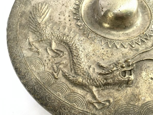 NAGA GONG 340mm WATERY Creatures Antique Brass Drum Wealth Heirloom Feng Shui