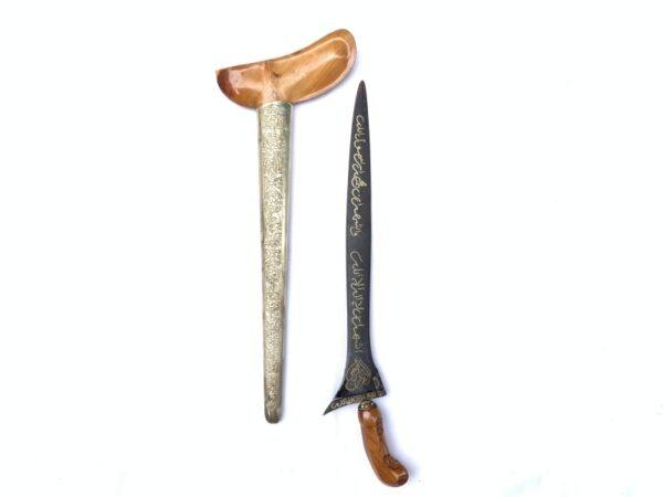 GOLD VERSE 19.3″ HOLY JAWI ISLAM ISLAMIC Knife Weapon Sword Kris Dagger Blade