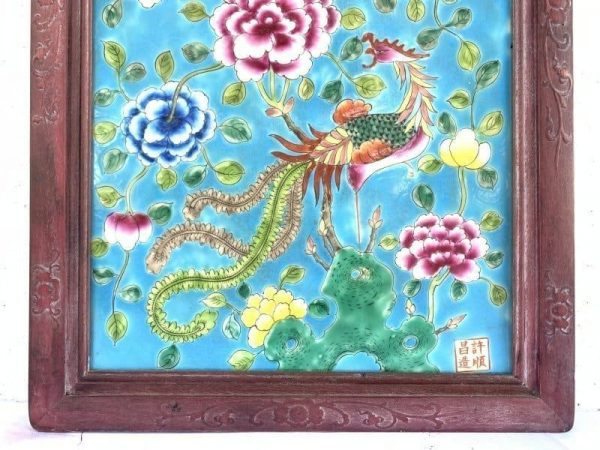 CERAMIC PAINTING 610mm PERANAKAN NYONYA Phoenix Peony Drawing Chinese Asia Asian Art