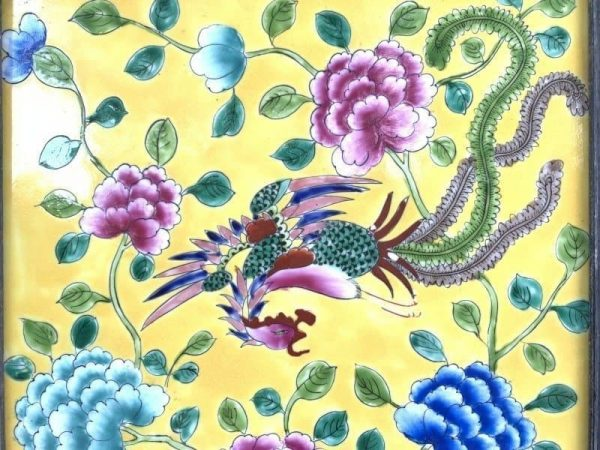 YELLOW CERAMIC PAINTING (24″ x 14.8″) PERANAKAN NYONYA Phoenix Drawing Chinese Asia Asian Art Wall Deco
